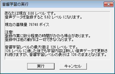 2014-07-01_0725