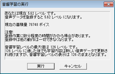 2014-07-01_0726