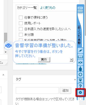 2014-07-01_0746
