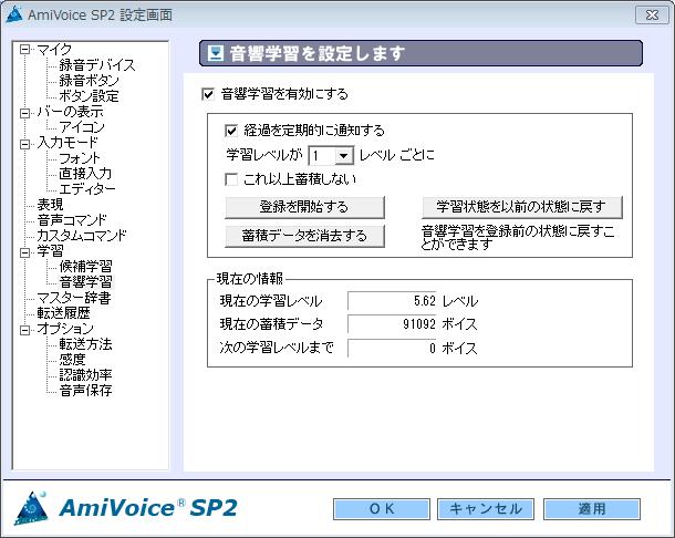 2014-07-01_0748