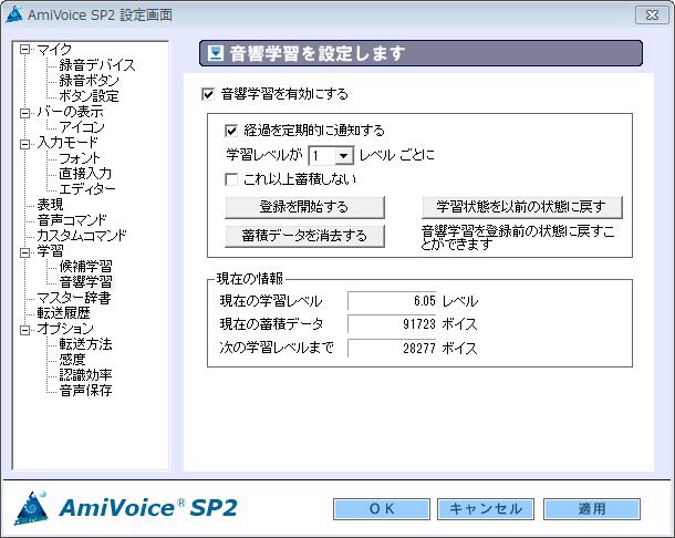 2014-07-01_0750