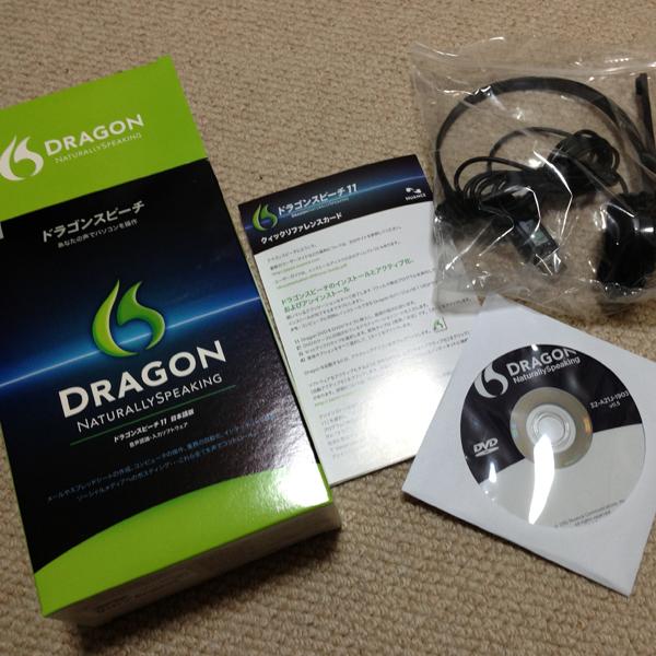 _0002_dragon_nakami