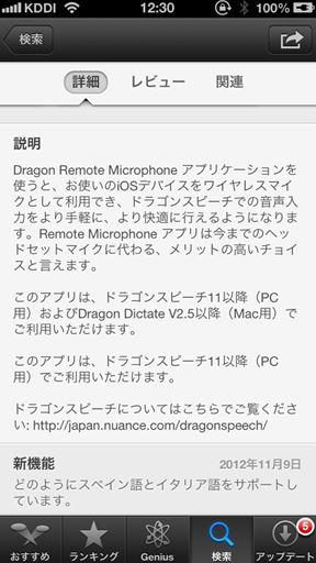 app_02