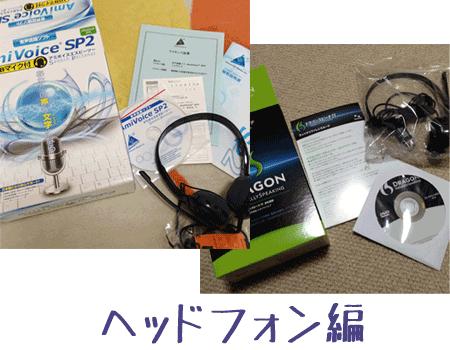 hikaku01_head