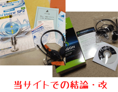 hikaku03_osusume_new